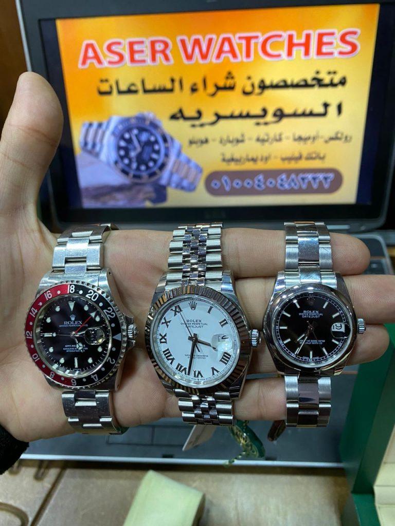 بيع وشراء ساعة رولكس